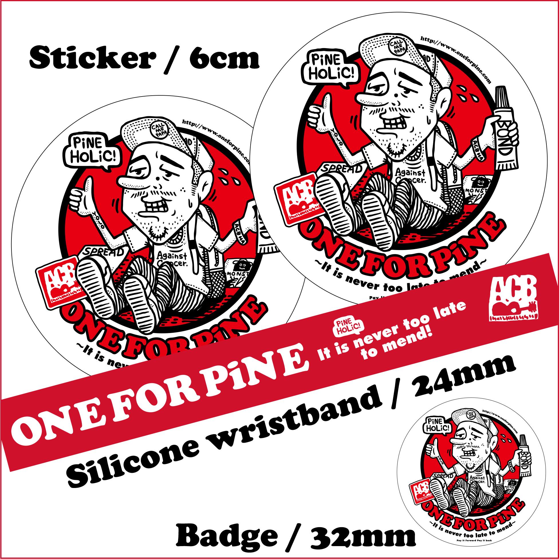ONE FOR PiNE シリコンリストバンド・セット