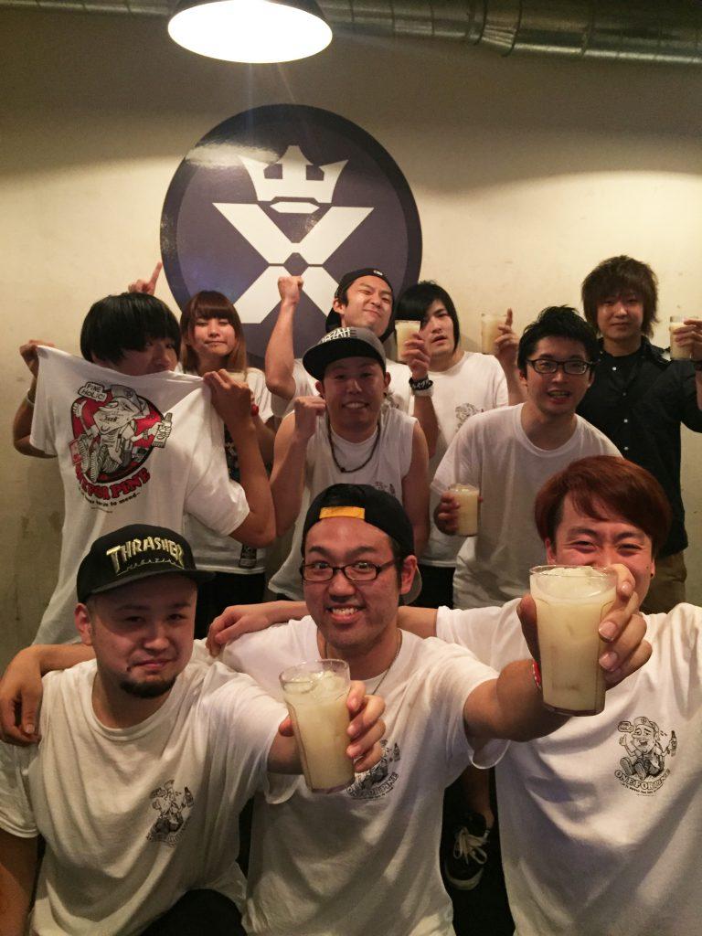 Gate Of Mom・ERNIE・No!Beer!